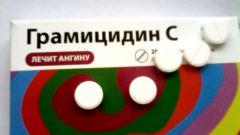 Грамицидин С: инструкция по применению, показания, цена