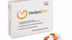 НейроДоз: инструкция по применению, показания, цена