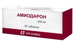 Амиодарон: инструкция по применению, побочные эффекты, противопоказания