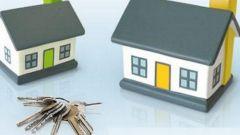 Как происходит обмен недвижимости