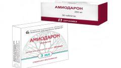 Амиодарон: инструкция по применению, цена, аналоги