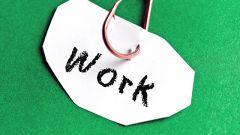 Как найти работу в самые короткие сроки