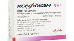 Ксефокам: инструкция по применению, цена, отзывы, аналоги