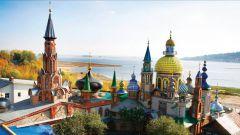 Храм всех религий в Казани: описание, история, адрес