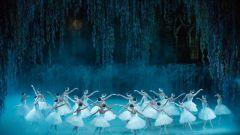 Современный и классический балет