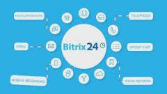 «Битрикс24» - что это такое? Описание, подключение и настройка