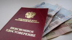 Как изменится пенсионный возраст в России