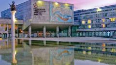 Российский университет дружбы народов (РУДН): история, описание