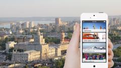 Лучшие приложения для путешественников