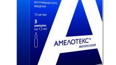 Амелотекс: инструкция по применению, показания, цена