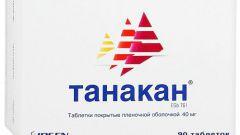 Танакан: инструкция по применению, цена, отзывы, аналоги