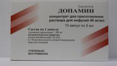Допамин: инструкция по применению, показания, цена
