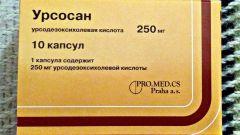 Урсодезоксихолевая кислота: инструкция по применению, показания, цена