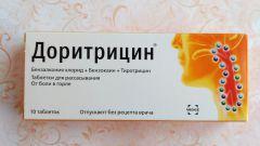 Доритрицин: инструкция по применению, показания, цена