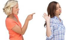 Как ответить на бестактность
