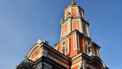 Меншикова башня у Чистых прудов: описание, история, экскурсии, точный адрес