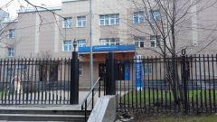 ИФНС России № 43 по г. Москве