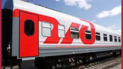 Как бесплатно путешествовать по железной дороге