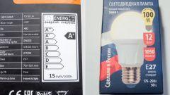 Как выбрать светодиодную лампу взамен лампы накаливания