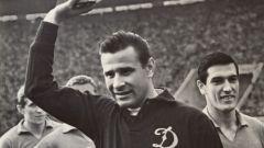 Спортивная карьера и биография Льва Яшина