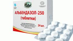 Альбендазол: инструкция по применению, показания, цена