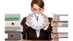 Сколько часов длиться предпраздничный (сокращенный) рабочий день?