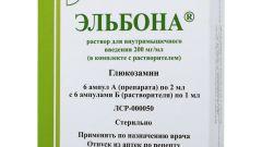 Эльбона: инструкция по применению, показания, цена