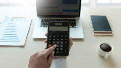Как стать богатым, или меняю совесть на калькулятор
