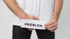 Как можно вылечить эректильную дисфункцию у мужчин