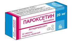 Пароксетин: инструкция по применению, показания, цена