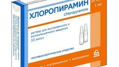 Хлоропирамин: инструкция по применению, показания, цена