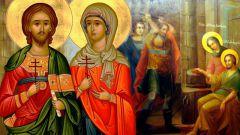 История святых мучеников Натальи и Адриана
