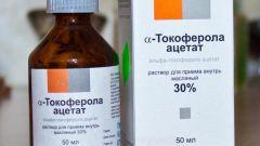 Токоферола ацетат: инструкция по применению, показания, цена