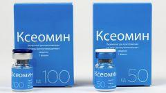 Ксеомин: инструкция по применению, показания, цена