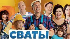 6 российских сериалов, которые стоит посмотреть