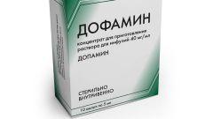 Дофамин: инструкция по применению, показания, цена