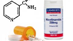 Никотинамид: инструкция по применению, показания, цена