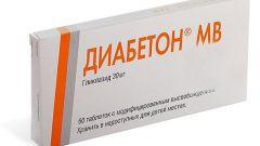 Диабетон: инструкция по применению, показания, цена