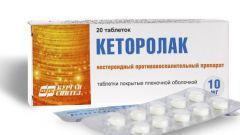 Кеторолак: инструкция по применению, показания, цена