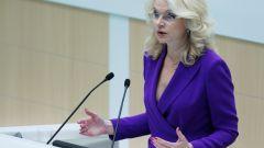 Голикова рассказала, как будут индексировать пенсии в 2019 году