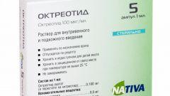 Октреотид: инструкция по применению, показания, цена