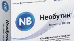 Необутин: инструкция по применению, показания, цена