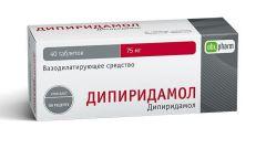 Дипиридамол: инструкция по применению, показания, цена