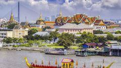 Где находится Бангкок?