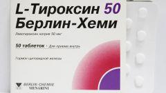 L Тироксин: инструкция по применению, показания, цена
