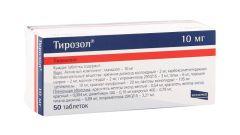 Тирозол: инструкция по применению, показания, цена