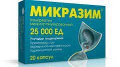 Микразим: инструкция по применению, показания, цена