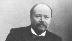 А. К. Лядов. Биография композитора