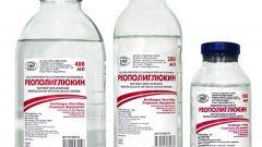 Реополиглюкин: инструкция по применению, показания, цена