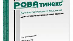 Роватинекс: инструкция по применению, показания, цена
